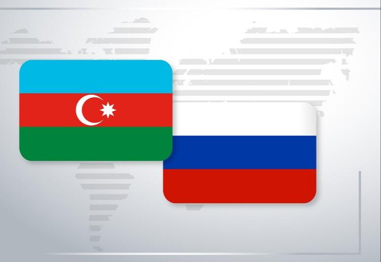 Rusiyadan Azərbaycana ticarət missiyası həyata keçiriləcək